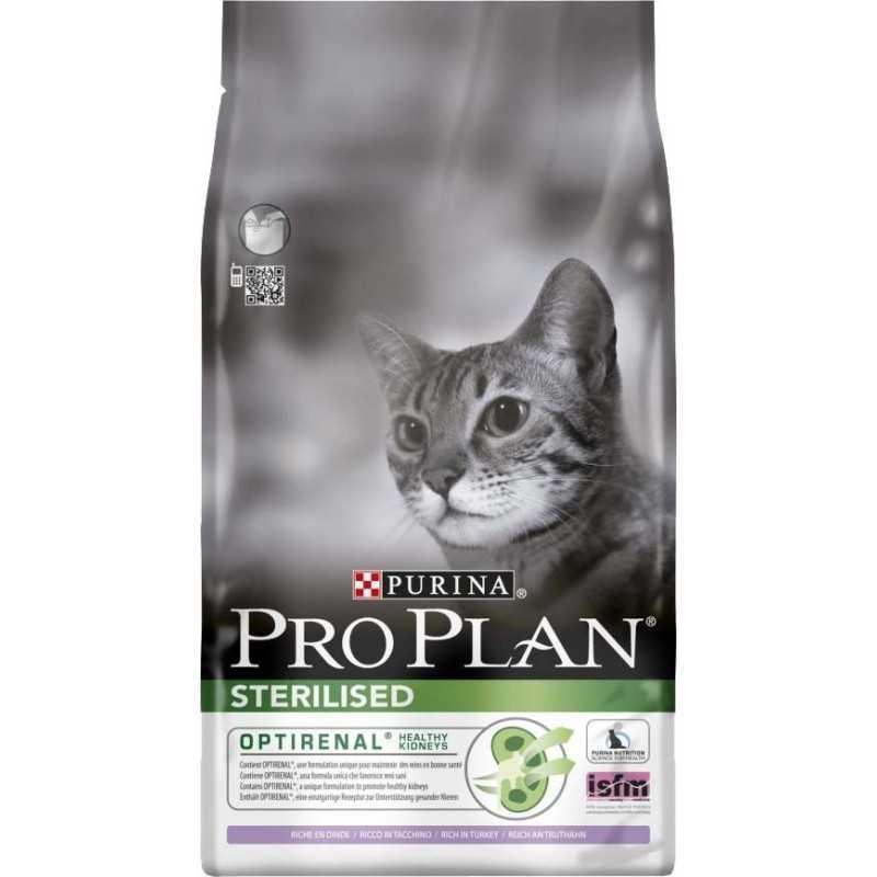 PURINA PRO PLAN Cat Sterilised 10kg krůta